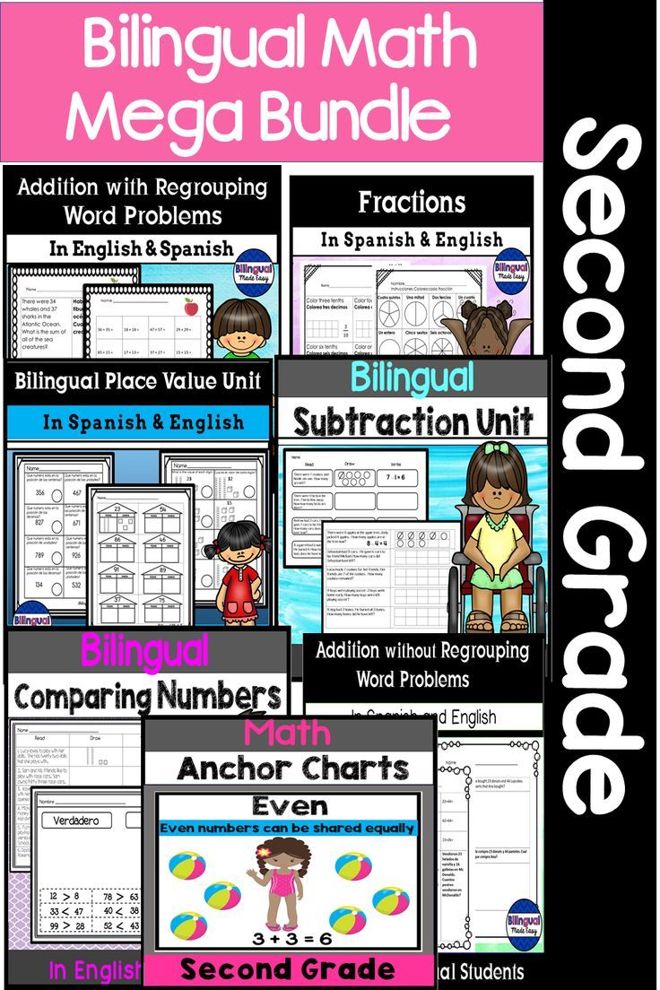 Bilingual 2nd Grade Math Mega Bundle Includes Identical Worksheets In Both English And Spanish English Bilingual Math 2nd Grade Math Worksheets 2nd Grade Math [ 1104 x 736 Pixel ]