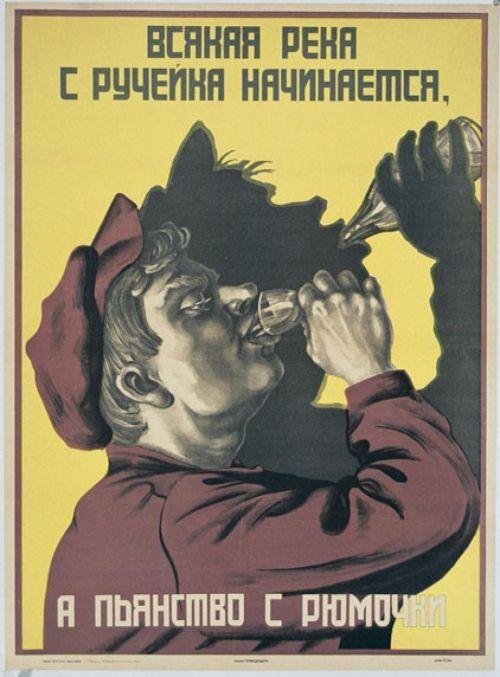 Почему на Руси много пьют, и кто в этом виноват | Русская семерка