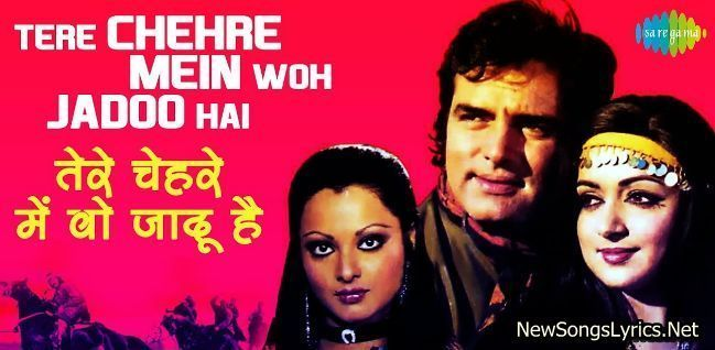 Tere Chehre Mein Woh Jaadu Hai Song Lyrics Dharmatma Hindi