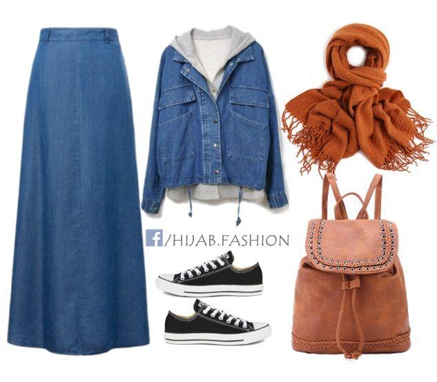 Denim On Denim - Fall Outfit Idea