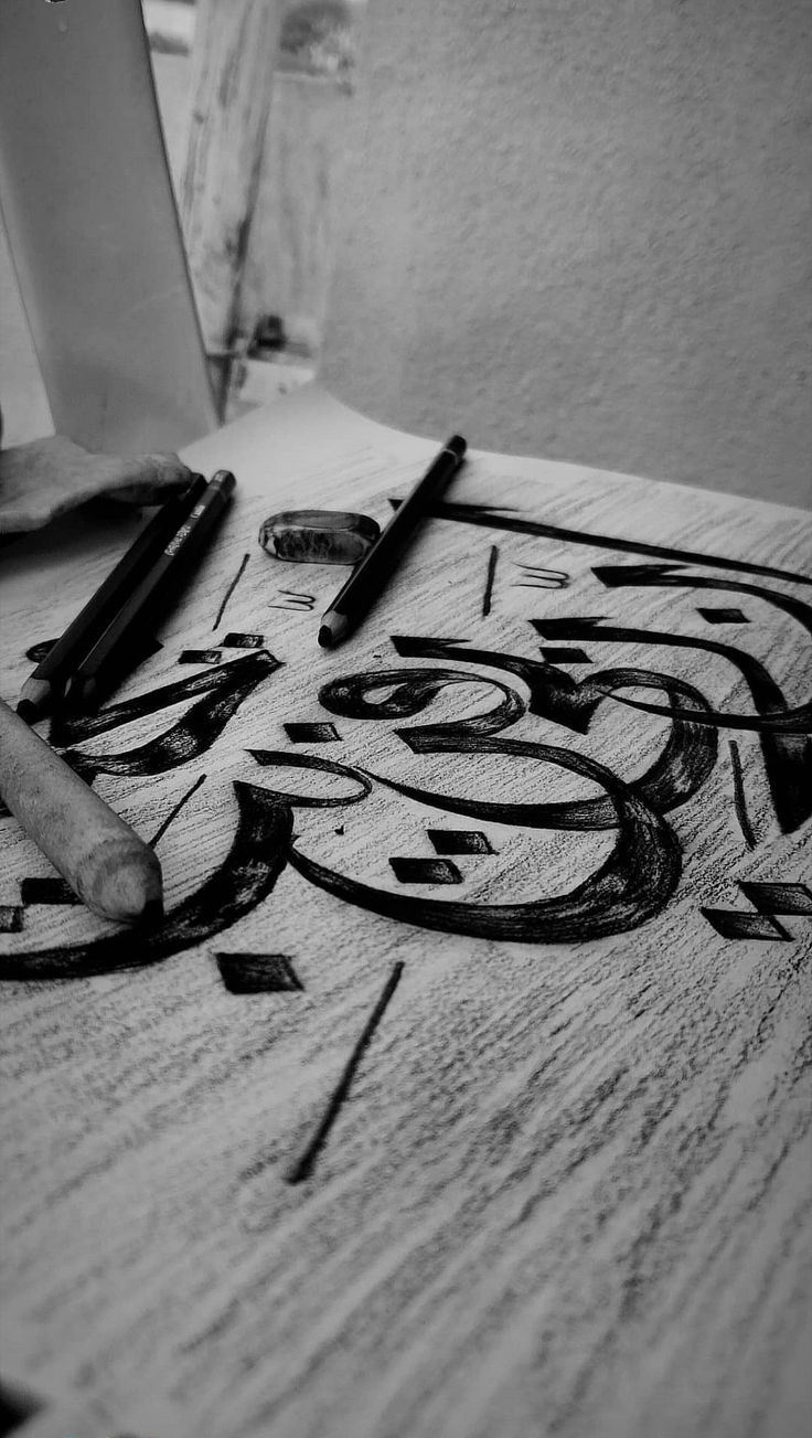 Calligraphy in 2020 Calligraphy, Pencil, Art