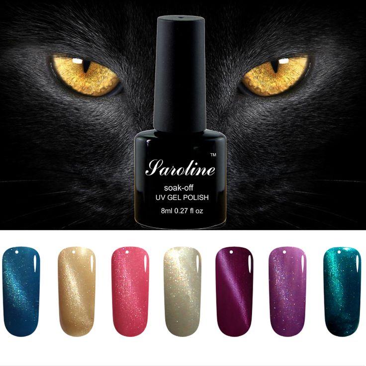 Saroline UV LED lucky Gel Cat Eye Gel Nail Polish Nail Polish Need Magnet bulesky Gel Polish Cat Eyes Nail Art Acrylic Paints