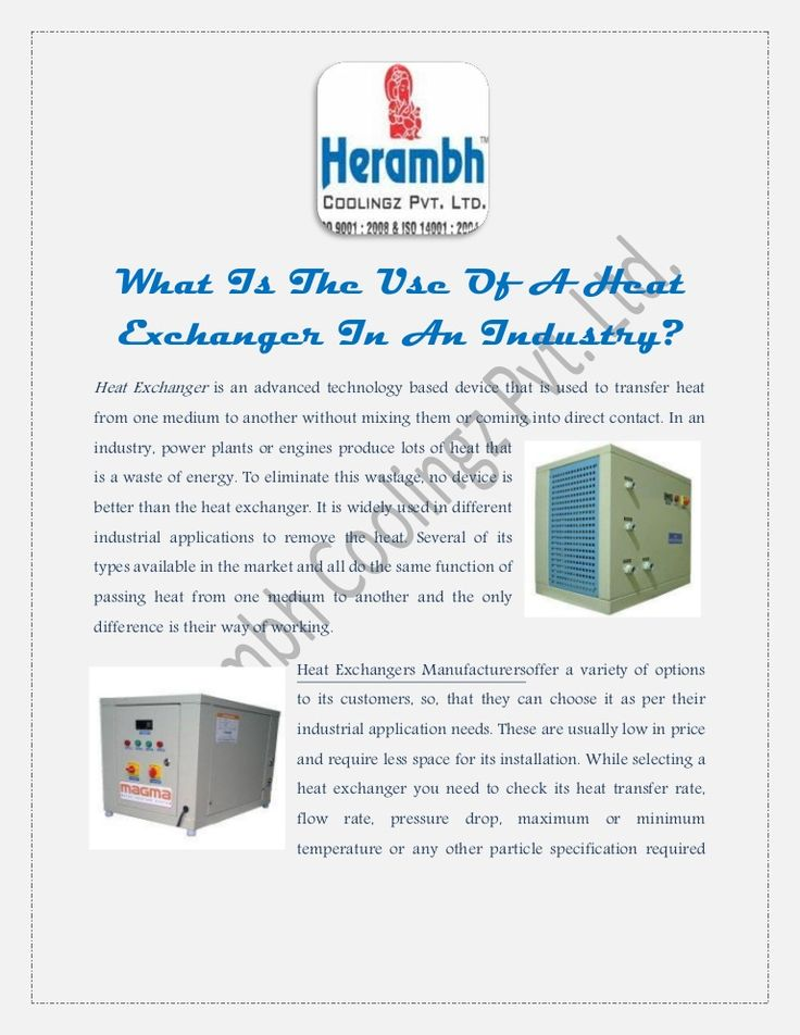 What Is The Use Of A Heat Exchanger In An Industry