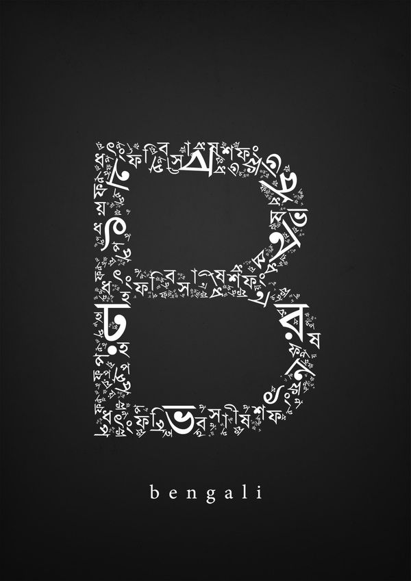 Fonts from around the world - bengali