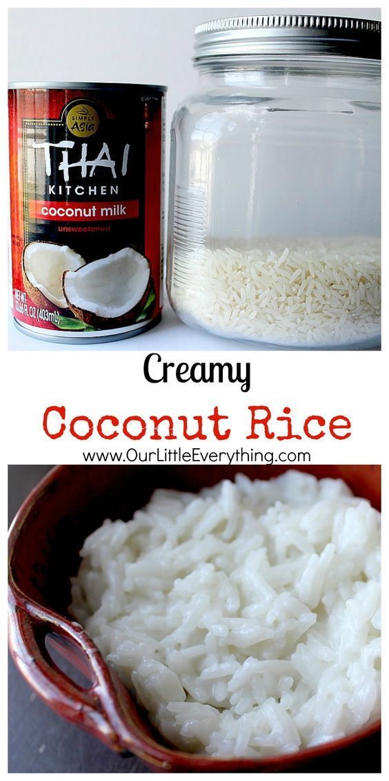 Creamy Coconut Rice - the easiest way to make the creamiest coconut rice that is just loaded with flavor!