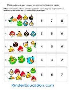 Математика в картинках для дошкольников, задания для детей