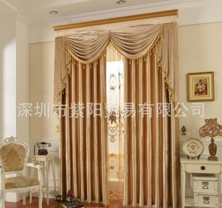 Cheap curtain rod and finials, Buy Quality curtain companies directly from China curtain tracks and poles Suppliers: curtains  for bedroom window voile cortians sheer cortina tulle punching hook curtainsUSD 11.40-50.60/piececurtian for b