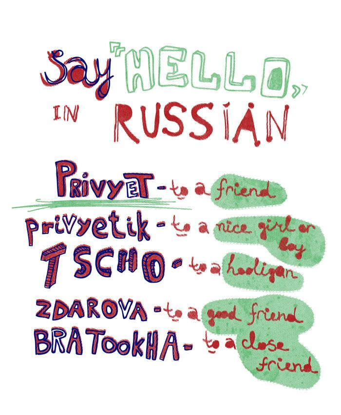 Russian language. Always important to know how to properly greet a hooligan!