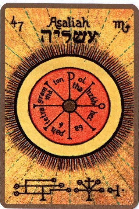 ASALIAH, L'Équilibre Est votre Ange Gardien si vous êtes né(e) le 13 et le 17 novembre Son Nom Divin est HANA Il est le 47eme ange et le 7eme ange appartenant au 6eme chœur « Le chœur des Vertus » …