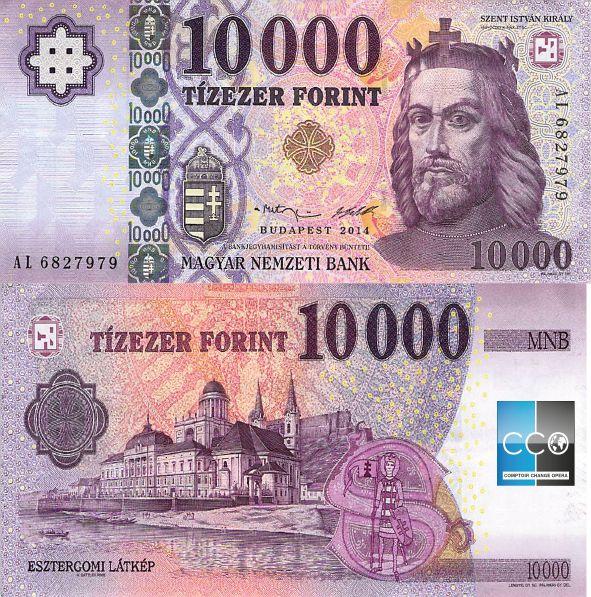 Le personnage au recto est Étienne Ier ou Saint Étienne1 (v.  975 - 15 août 1038) : il fut le fondateur du royaume de Hongrie dont il devint roi en 1001. Canonisé en 1083 pour l'évangélisation de son pays, il est aujourd'hui considéré comme le saint patron de la Hongrie.