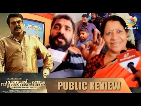 Puthan Panam Public Review | Mammootty, Siddique | Latest Malayalam Cinema News - (More info on: http://LIFEWAYSVILLAGE.COM/movie/puthan-panam-public-review-mammootty-siddique-latest-malayalam-cinema-news/)