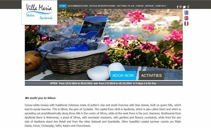 Visit our new site! http://www.sifnosvillamaria.gr/