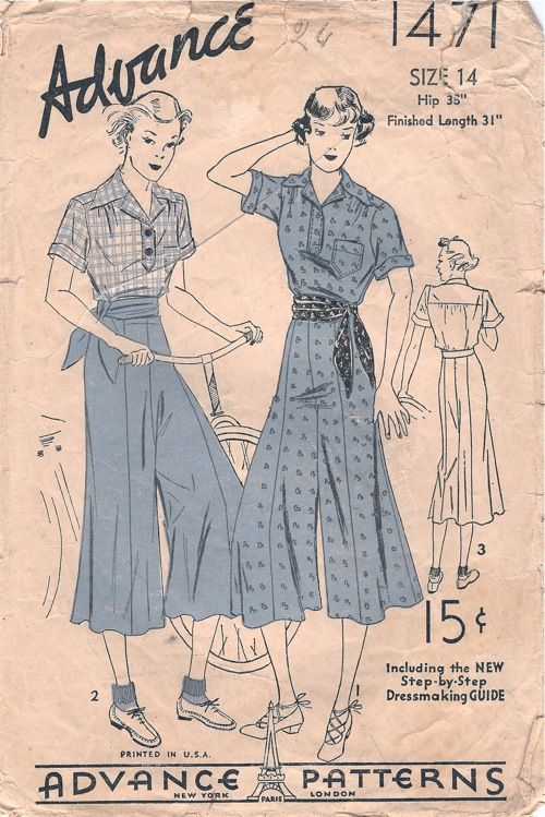 Advance 1471, ca. mid 1930s