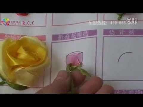 リボン刺繍つくり方講座32/41【A折花びら繍】ケイトリリアン刺繍館 - YouTube
