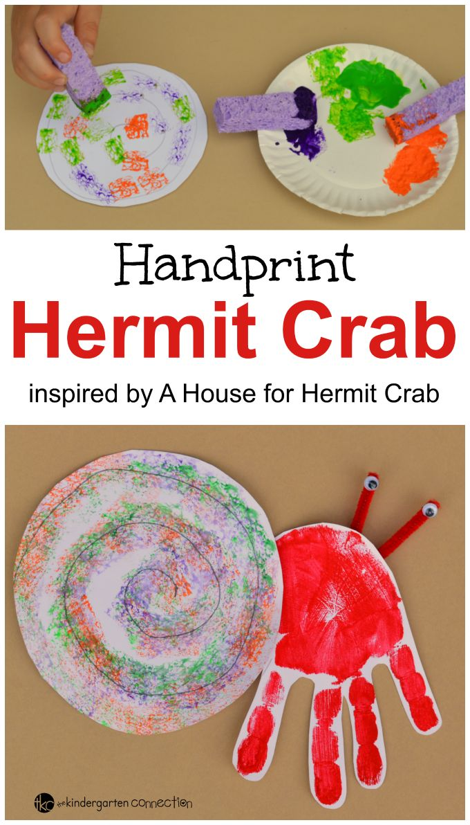 This handprint hermit crab kid craft is a fun extention to the classic book, A House for Hermit Crab, by Eric Carle.