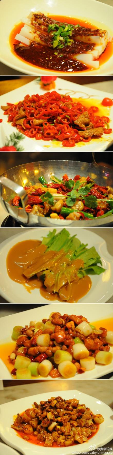 Family style asian dish hotpot