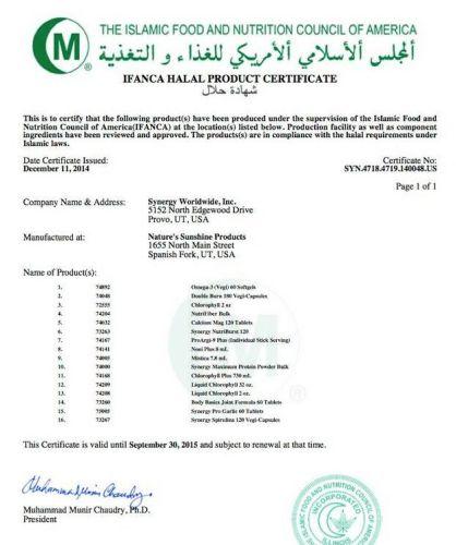 sertifikasi IFANCA MUI smart detox
