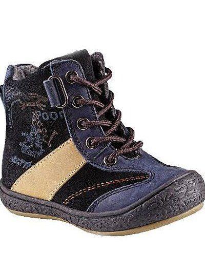 Ортопедические детские ботинки