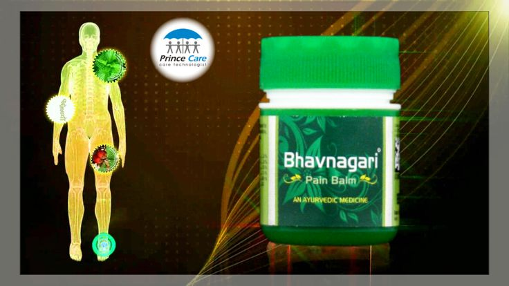 Useful in #Headache, #Backache, #Bronchitis, #JointPains, #Inflammation and in #Cough & #Cold. #BhavnagariPainBalm #painBalm