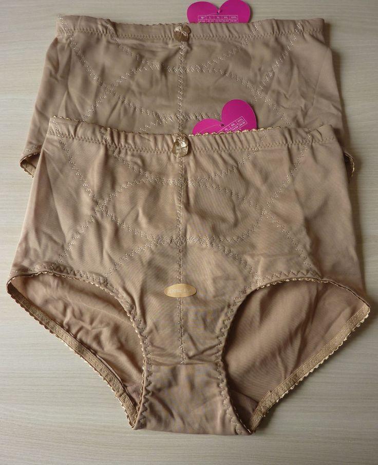Lot de 2 gaine femme culotte beige ventre plat taille 46/48 ou 50/52  neuf ebay brunomimi2008