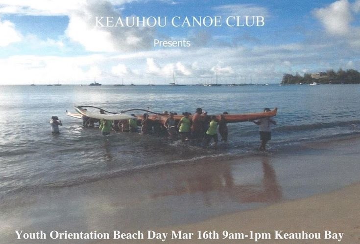 keauhou single guys Keep your club connected with this central place to share all types of information includes a blog, calendar, and a directory easily create more pages and insert videos, photos, and more.