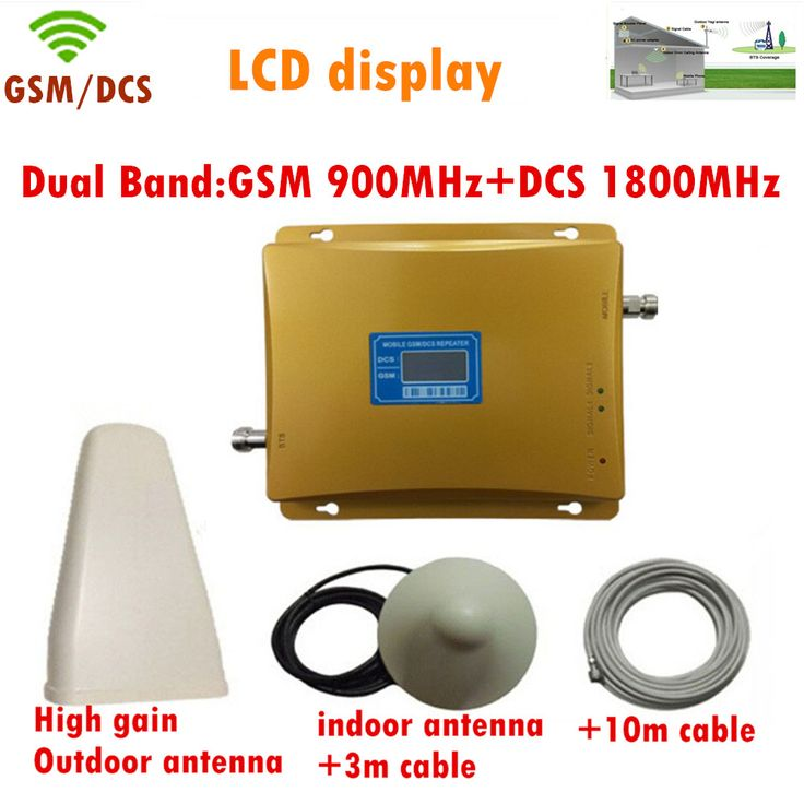 mobile phone GSM signal booster with antenna, GSM DCS 4G dual band signal repeater amplifier with LCD display full set #Affiliate