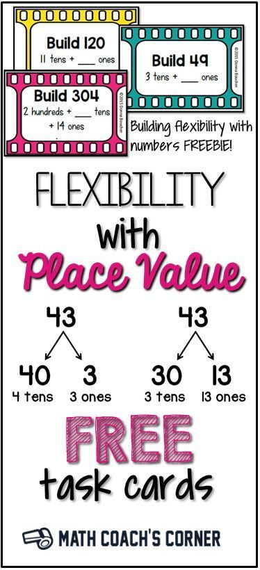 The standards for place value have changed. Read more and grab a freebie!