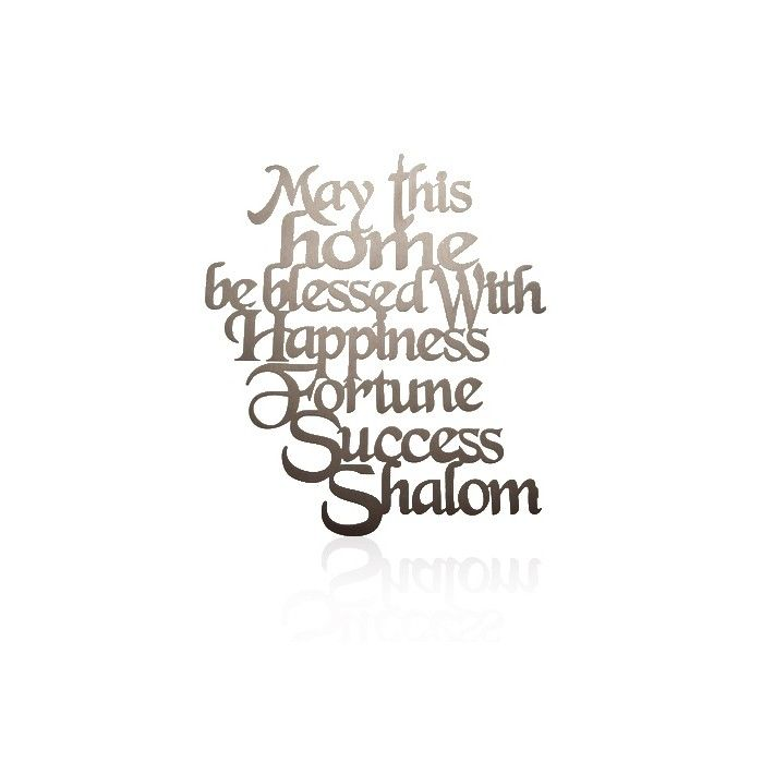 English Home Blessing Wall Hanging