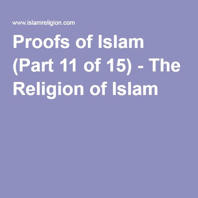 Proofs of Islam (Part 11 of 15) - The Religion of Islam