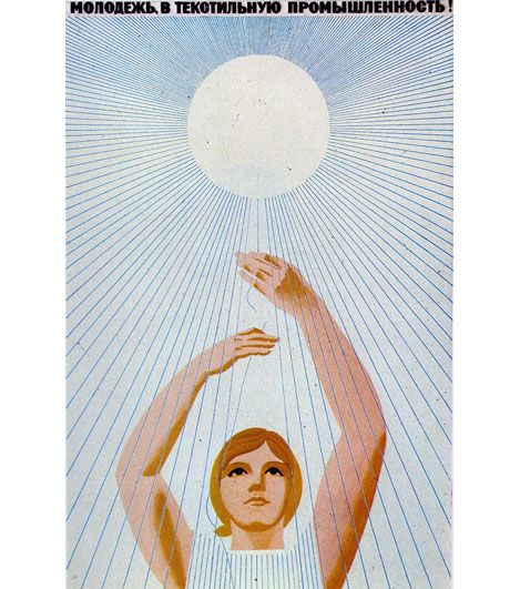 Russian Poster. Utopian dreams.