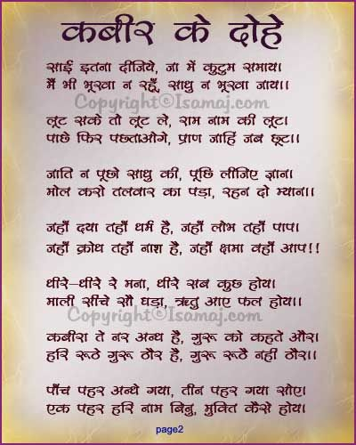 Mirabai poems in hindi pdf