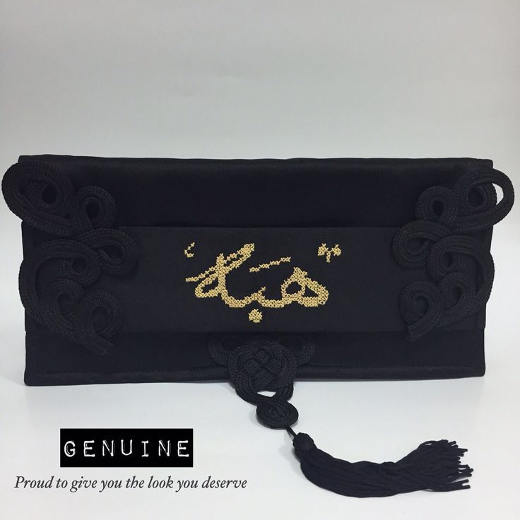 Heba Clutch - Code:- G0068 Now your name is a fashion statement with our customized black clutch designed by the colors of your choice