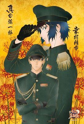 「新テニスの王子様~庭球浪漫シリーズ~」の300ピースジグソーパズルが登場です!   cafereo