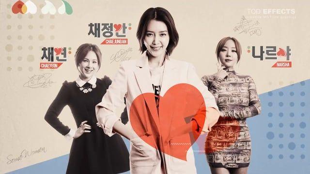 SBS 썸남썸녀 타이틀