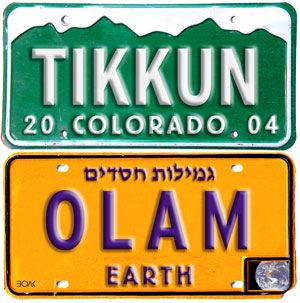 """In Judaism, it's called Tikkun Olam, which roughly means to """"Repair the World."""" A further Jewish belief is that when you help ONE person, you are helping the world. After all, one person at a time can add up to a lot of people if everyone adopted that behavior. - http://www.brucesallan.com/2012/06/04/repair-world-one-person-time/"""