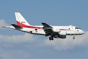 28 September 2007 First flight #flighttest of the Kawasaki XP-1 maritime patrol aircraft