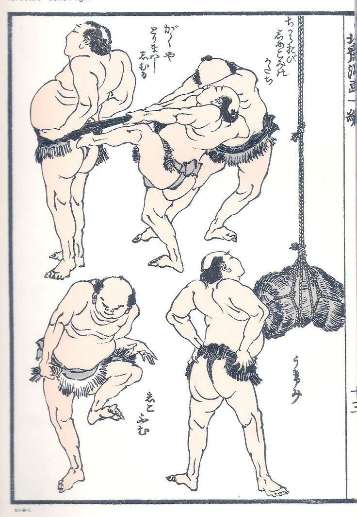 https://upload.wikimedia.org/wikipedia/commons/d/d5/Hokusai_Manga_02.jpg