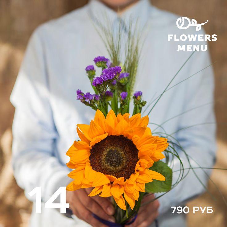 Flowers Menu - Летняя коллекция Красивые и стильные букеты на любой вкус. Цены от 490 руб. до 3900 руб. Выбирайте, приезжайте, покупайте, заказывайте и мы доставим их вам. Наш адрес: Большой Ордынский переулок 4, стр. 3 тел: ⁺7 495 772-67-34, Whatsapp ⁺7 916 516-51-47 м. Полянка, Добрынинская, Серпуховская, Третьяковская