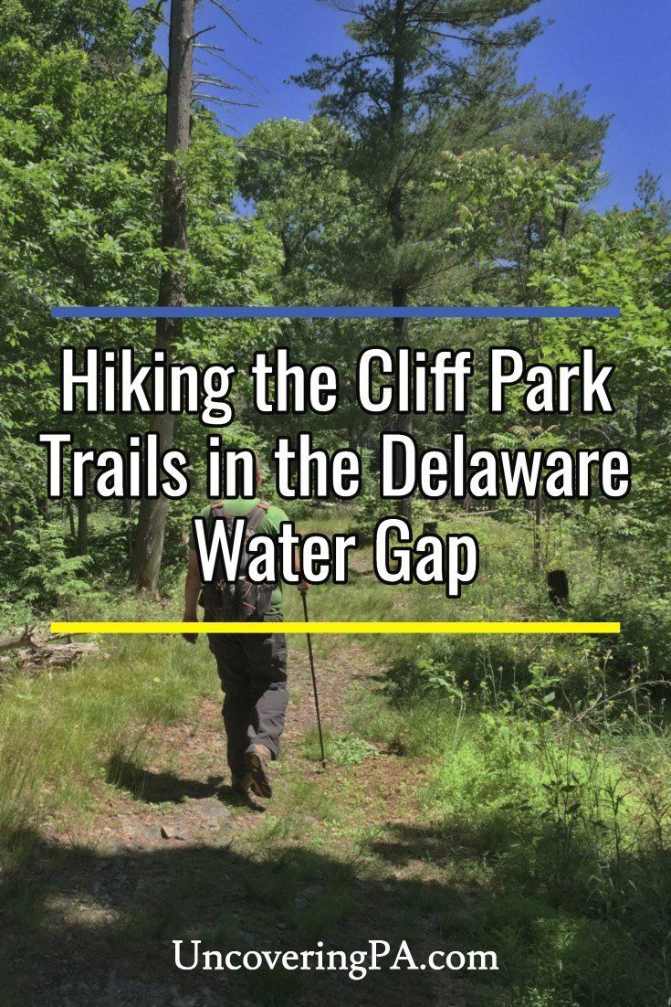 Hiking the Cliff Park Trail System in