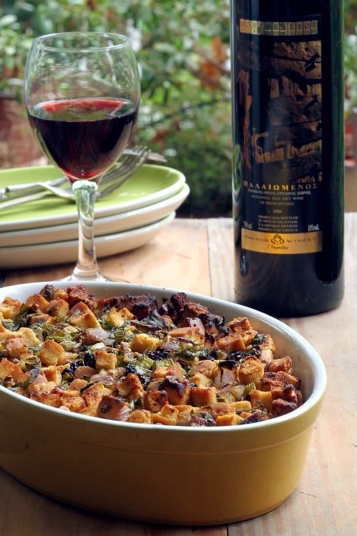 Vegetarian Bread Stuffing w/Figs, Olives, Nuts, Herbs, Greek Olive Oil & Ouzo
