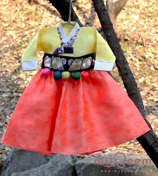 10.[소망] 돌한복/신부한복/전통한복 : 네이버 블로그