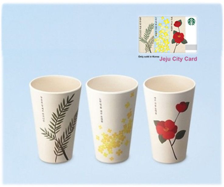 Starbucks KOREA 2018 Only sell in Korea Jeju City Card 1ea, Jeju ecocup SET(3ea) #Starbucks