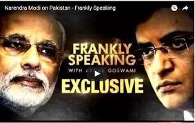 #PM Modi  #Frankly Speaking   #Trendviralvideos #Arnab Goswami PM Modi on Frankly Speaking with Arnab Goswami-Trendviralvideos http://goo.gl/JCHzIx