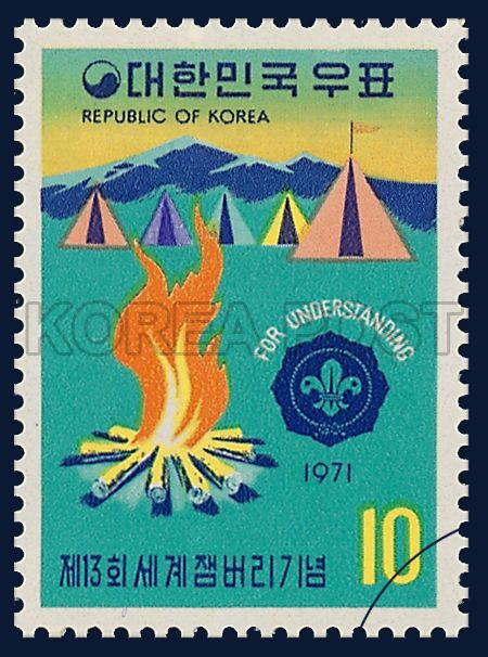 POSTAGE STAMPS COMMEMORATING THE 13th WORLD JAMBOREE, tent, campfire, commemoration, green orange, 1971 08 02, 제13회 세계 잼버리 기념 1971년 08월 02일, 776, 야영텐트 및 잼버리 마크와 모닥불, postage 우표