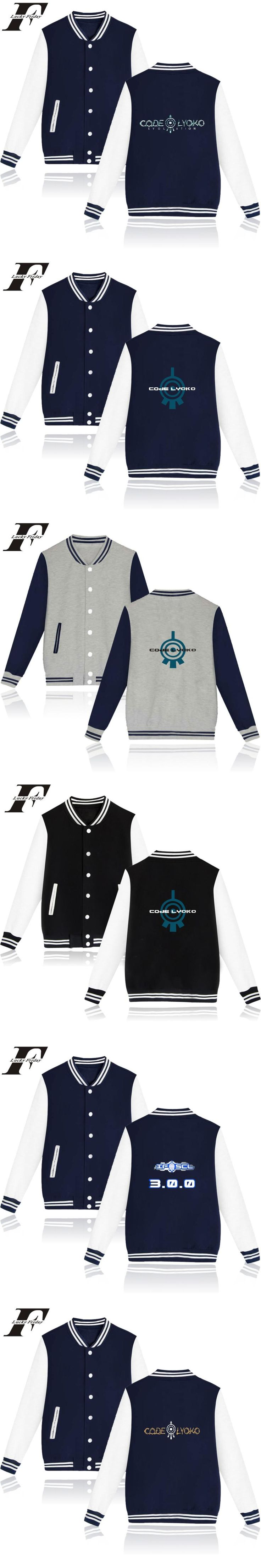 winter jacket men hit hop bomber jacket Code Lyoko Cartoon Baseball jackets men basic fitness jacket with Buttons 4xl roupas