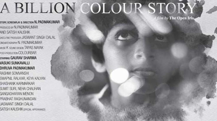 Film on Hindu-Muslim unity wins top award at UK festival