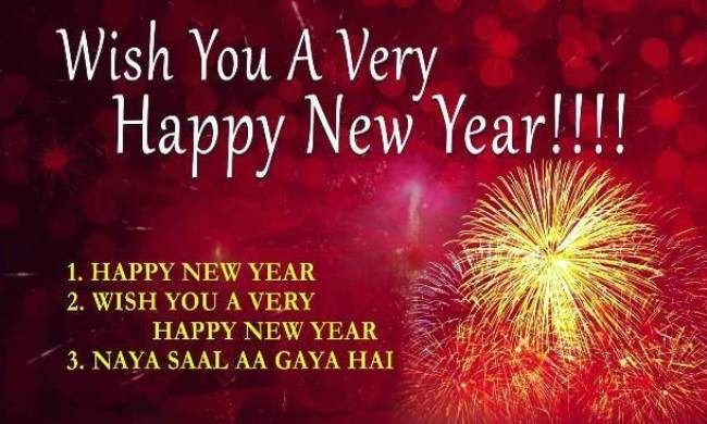 Happy New Year S Eve Images 2018 Free Download To Celebrate Happy New Year Images New Year Wishes Images Happy New Year Wishes
