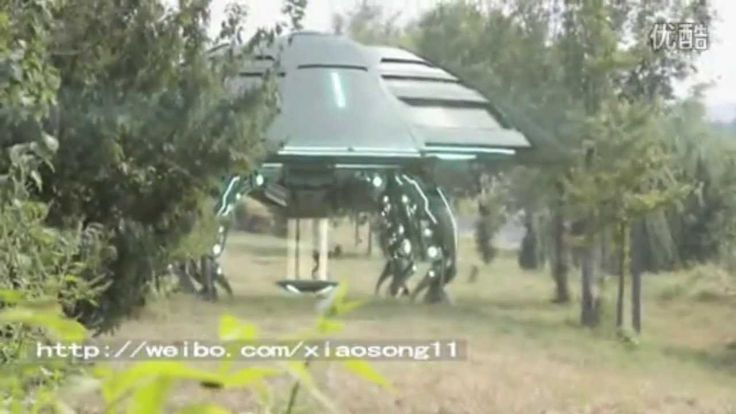[HD]UFO Lands In China!!! June 7th, 2013 Unbelievable UFO Sighting!!!