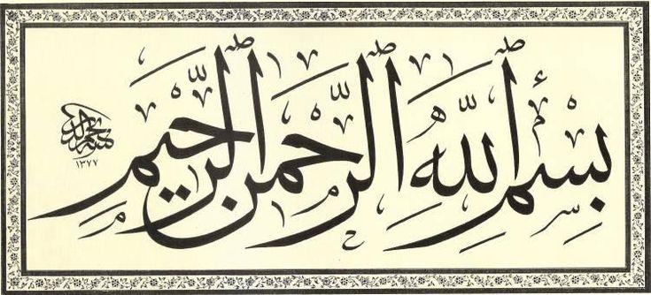 hat yazıları besmele | Bismillahirrahmanirrahim arapça yazılışı-bismillahirrahmanirrahim ...