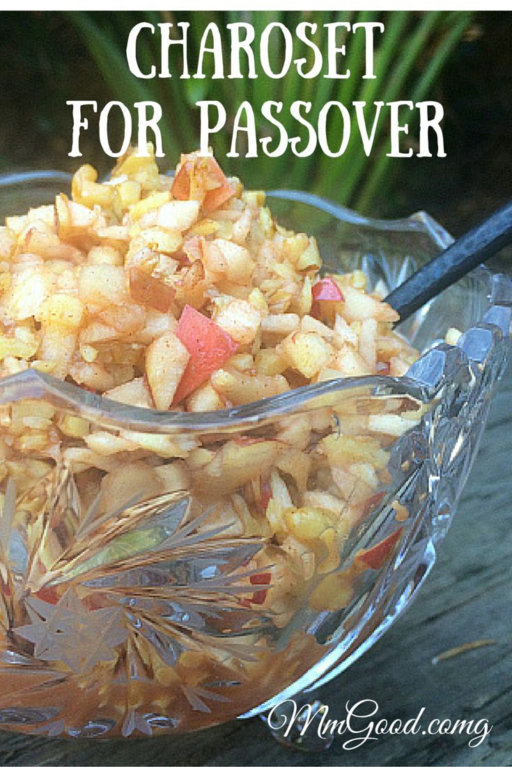 Charoset, Haroset or Charoses for Passover. This recipe is a traditional recipe for passover using apples, walnuts, cinnamon, sweet wine and honey. I love easting this on matzah with horseradish. Let me know if you like this version. | MmGood.com